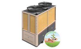 Mestek Air to Water Inverter Heat Pumps
