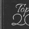 ES top products