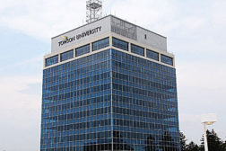 Mitsubishi Electric building